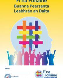 Fí na Folláine 2 (Rang a Dó): Buanna Pearsanta - Leabhrán an Dalta