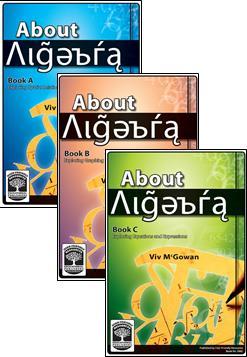 About_Algebra_Bo_4d3456761a51b.jpg